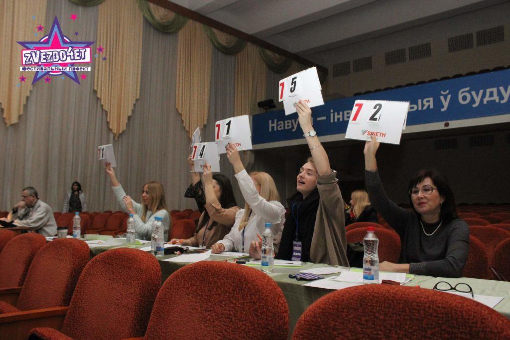 «Могилевская фабрика мороженого» поддержала национальный фестивальный проект «Zvezдочет»