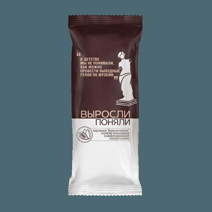 «Выросли-поняли» </br>пломбир шоколадный, эскимо