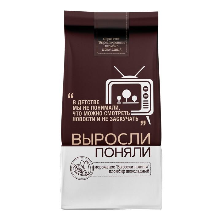 «Выросли-поняли» </br>пломбир шоколадный, 450 гр.